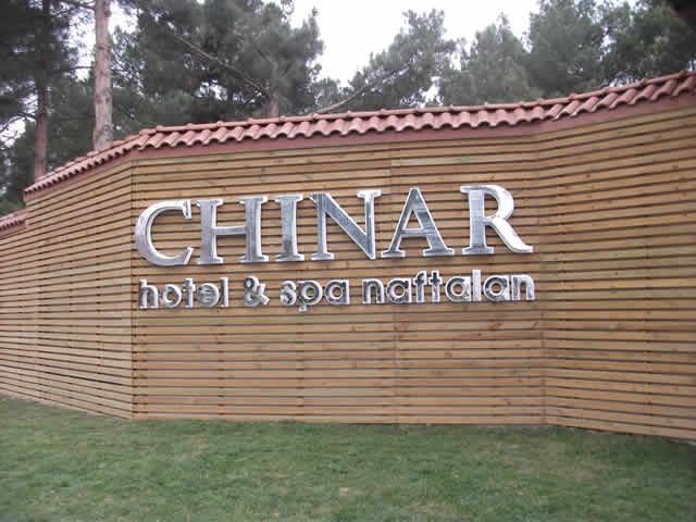 Лечебные туры в Нафталане-отель Чинар